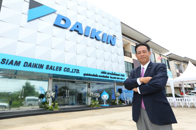 daikin มร. ฮิโตชิ ทานากะ ไดกิ้น ตลาด
