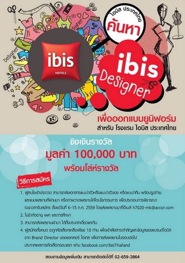 ibis Dress code_poster