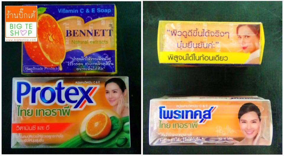 protex thai therapy