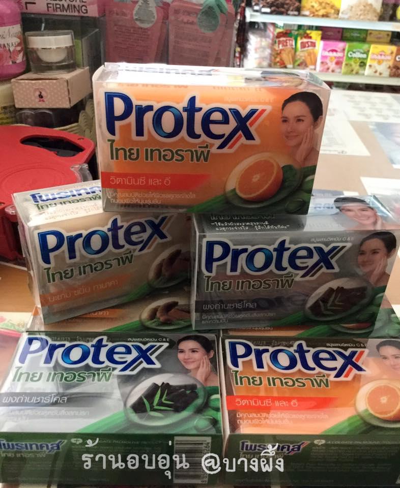 protex thai therapy2