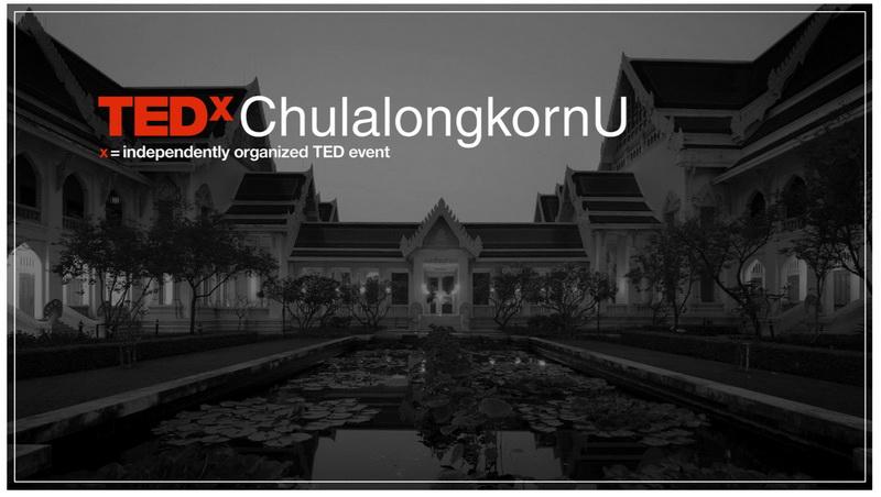 tedx chulalongkorn 2016