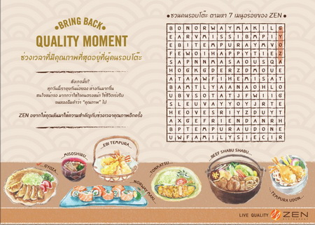 zen restaurant quality moment 1