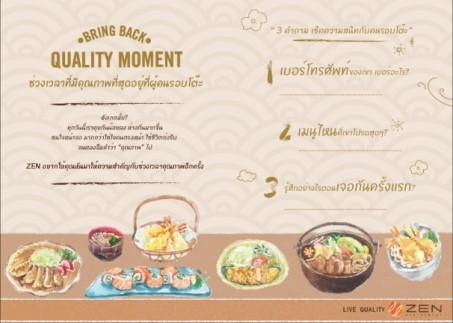 zen restaurant quality moment 2