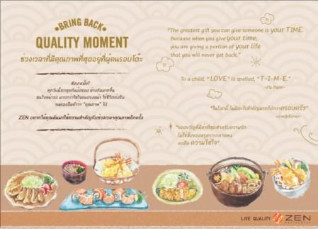zen restaurant quality moment 3