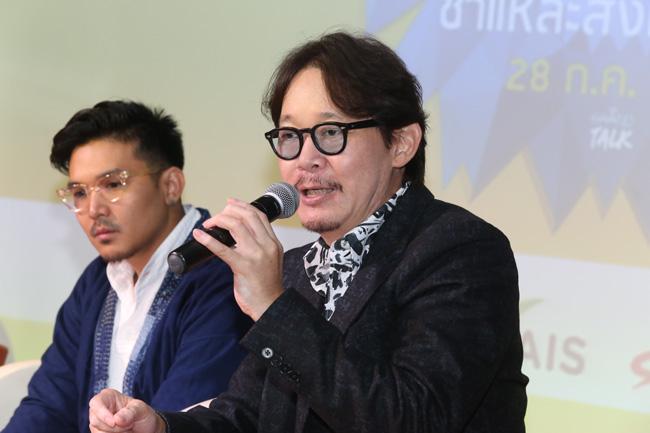 คุณสุทธิศักดิ์ สุจริตตานนท์ Chairman & Chief Creative Officer , BBDO Bangkok