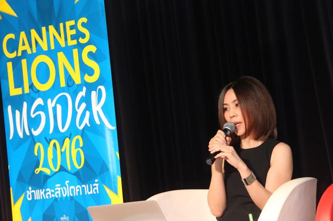 คุณเธียรจุฑาณ์ รุกขวิบูลย์ Designer Director,TBWA Thailand