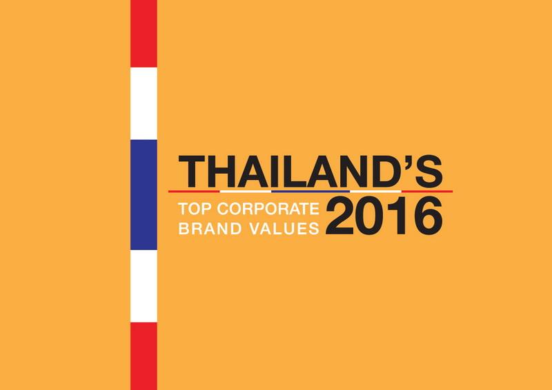 FB THAI TCBV 2016 OK