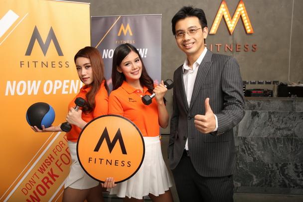M Fitness