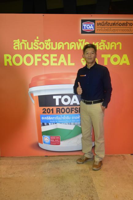 TOA-Executive1