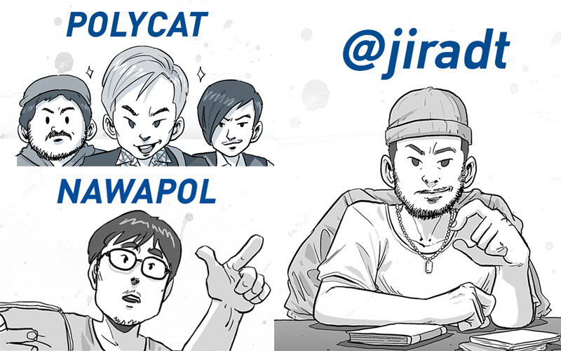 azay manga campaign fb2