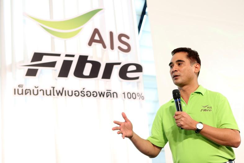 160927-pic-ais-fibre_1