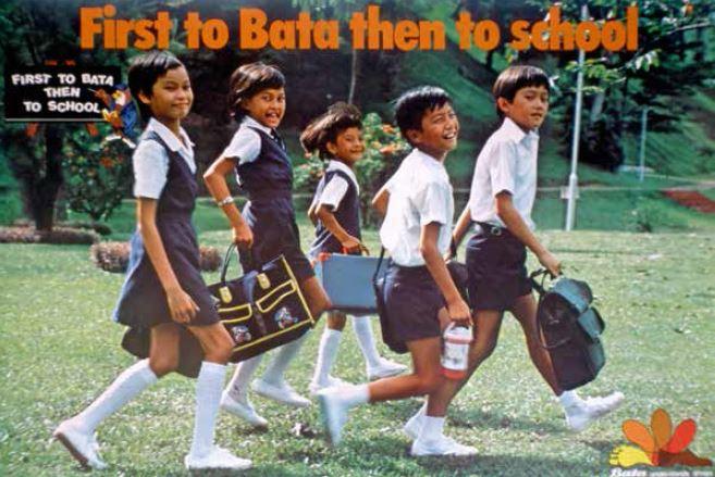 Bata Tennis Indian School