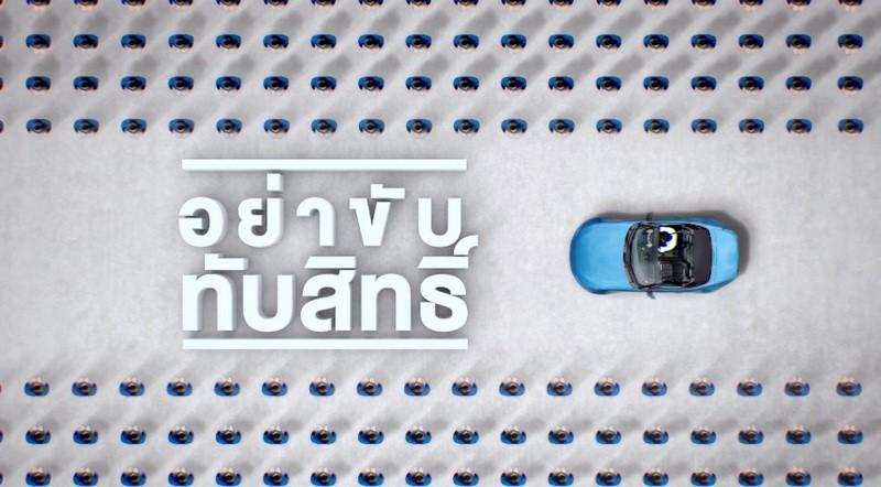 ptt-blue-card-car
