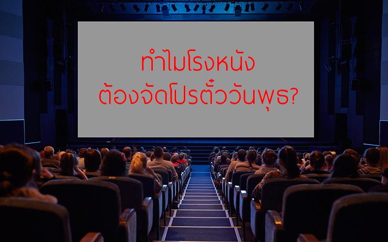 Resize Movie-day