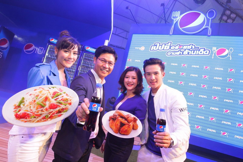 Resize PepsiWithFood Event (1)