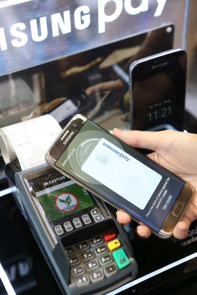 resize-samsung-pay-at-mobile-expo-2016-showcase-2