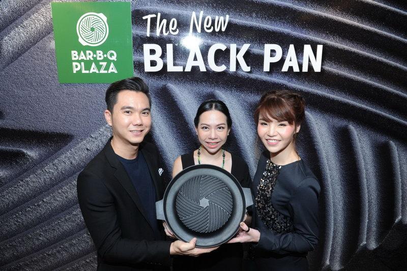 bbq black pan 2