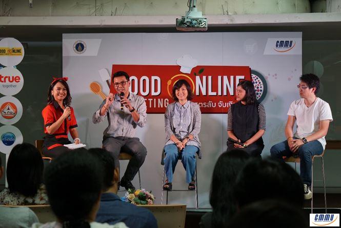 cmmu food online 1