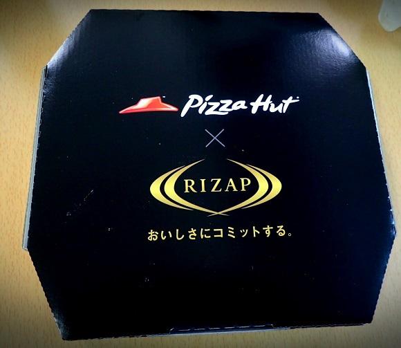 pizzahutrizap