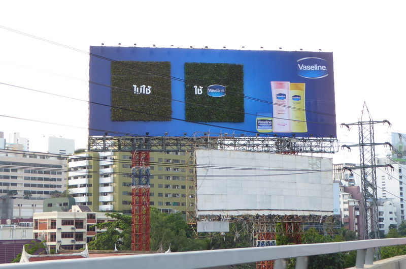 vaseline live billboard experiment thai