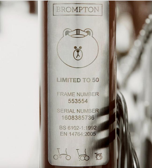 brown-bike-serial-number
