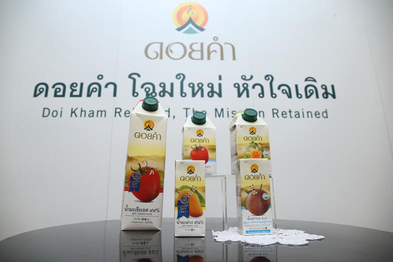 doikham_01