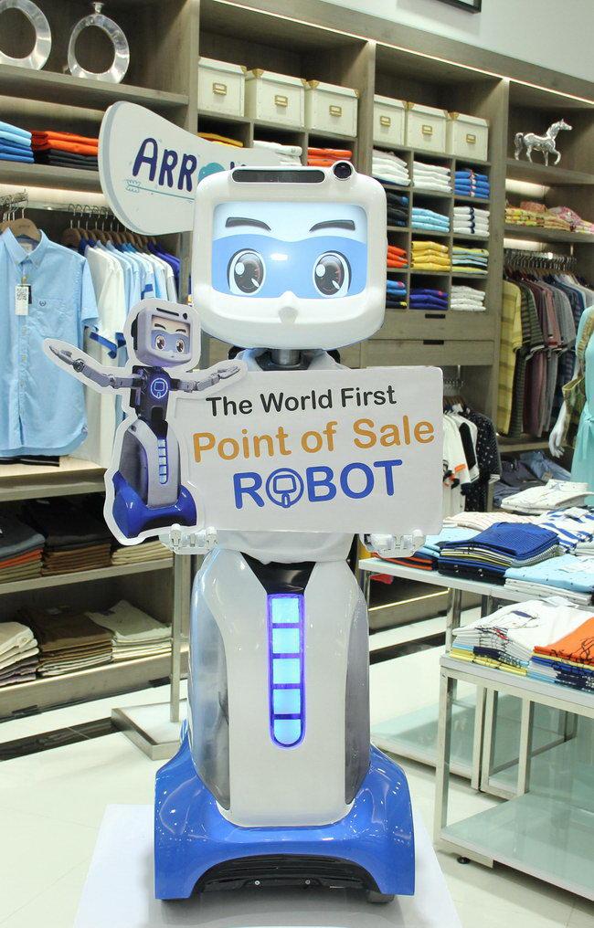 icc-robot-%e0%b8%ab%e0%b8%b8%e0%b9%88%e0%b8%99%e0%b8%a2%e0%b8%99%e0%b8%95%e0%b9%8c2