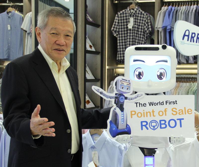 icc-robot-%e0%b8%ab%e0%b8%b8%e0%b9%88%e0%b8%99%e0%b8%a2%e0%b8%99%e0%b8%95%e0%b9%8c3