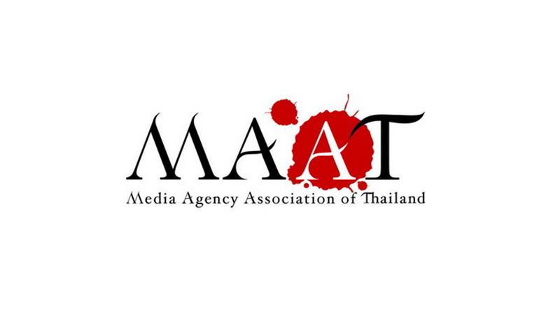 maat-logo-media-agencya