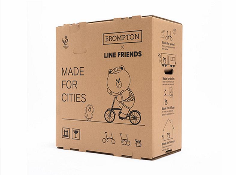 brown-bike4