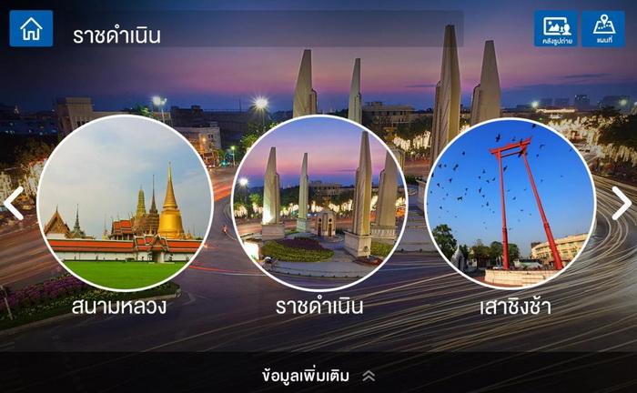 samsung-culture-app4