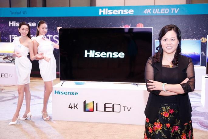 hisense44