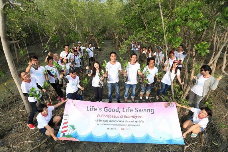 lg-life-good-32