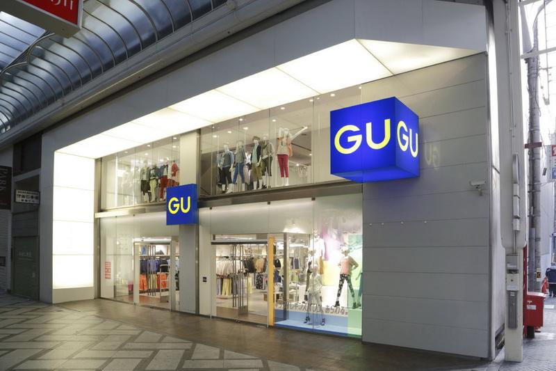 resize-gu-shop-cr-fast-retailing