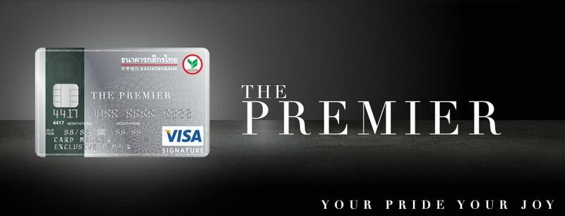 resize-kbank-the-premier