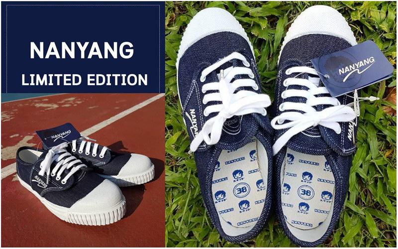 resize-nanyangxstamp-limited-edition_02