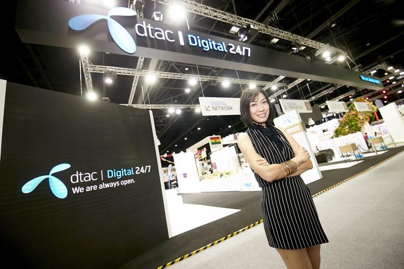 resize-dtac-itu-telecom-2016-1