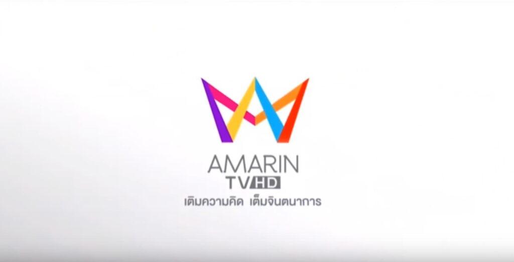 amarin-group