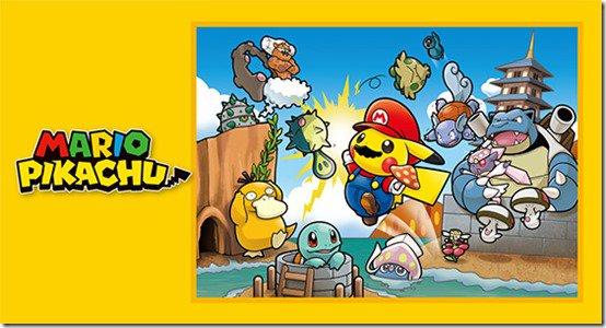 mario-pikachu