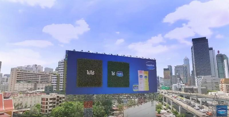 vaseline-post-billboard