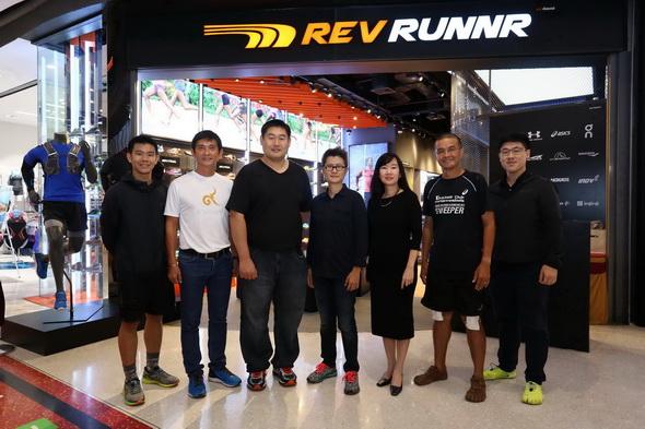 rev-runner-1
