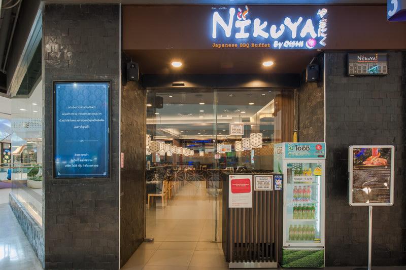 resize-nikuya_01