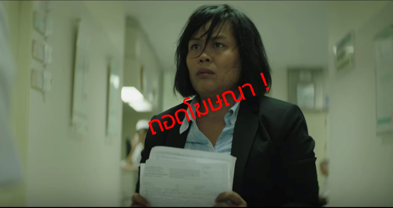 thailife-%e0%b9%82%e0%b8%ad%e0%b8%81%e0%b8%b2%e0%b8%aa-%e0%b9%81%e0%b8%96%e0%b8%a5%e0%b8%87%e0%b8%81%e0%b8%b2%e0%b8%a3%e0%b8%93%e0%b9%8c