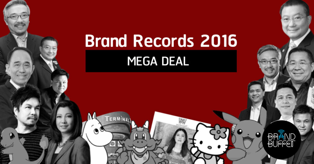 brand-records_2016_megadeal
