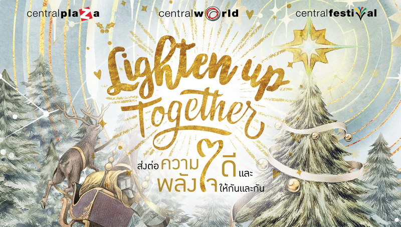 lighten-up-together-logo-cpn