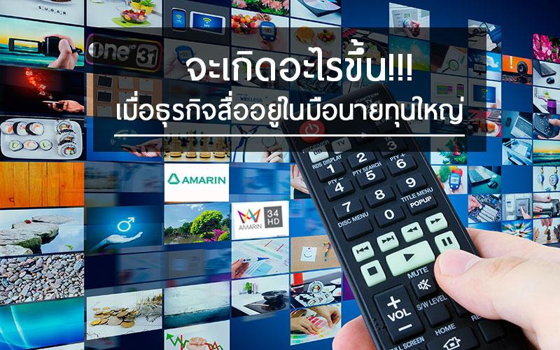 media-02-with-logo-resize