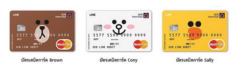 scb-debit-line-card