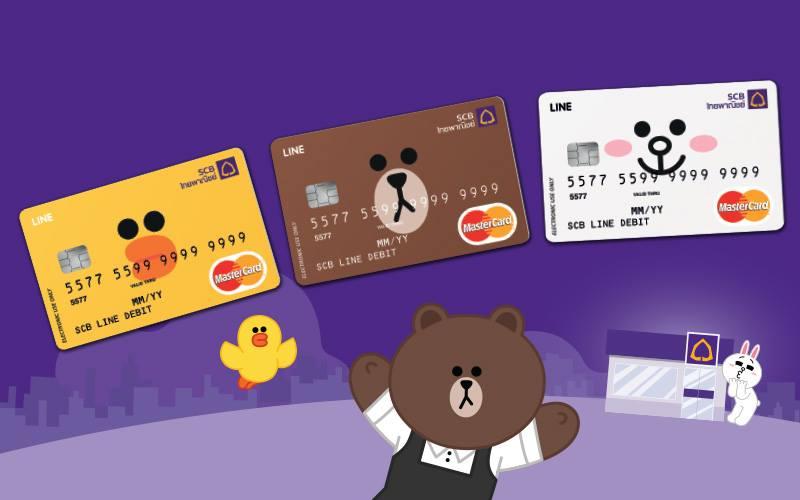 scb-swap-debit-line