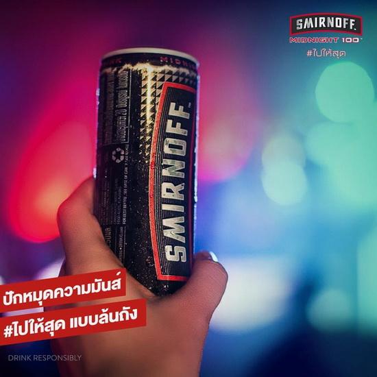 smirnoff-ice-can-12