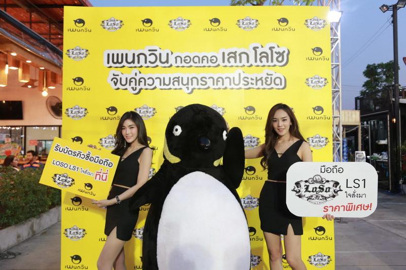 resize-penguin-sim_02